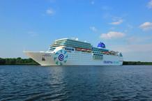 Celestyal Cruises lance un nouveau navire