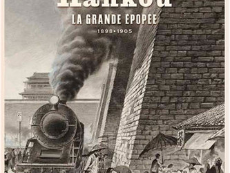 Pékin-Hankou, un livre pour les amoureux du rail