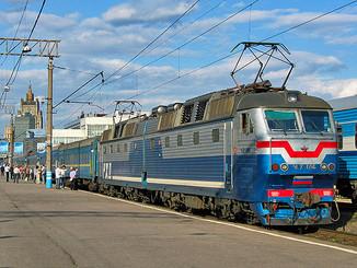 Un plan de redressement du rail ukrainien