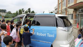 Taxi sans chauffeur à Tokyo