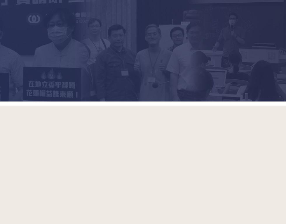 【圖文】線上餐會網站背景圖_無字.jpg