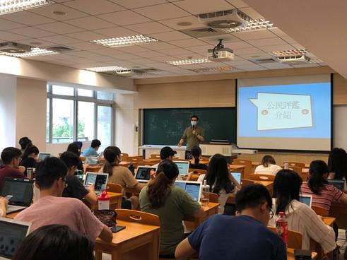 教育推廣_原照片.jpg