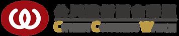 ccw logo-02(去背).png
