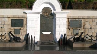 Глава 56 Крым г. Севастополь