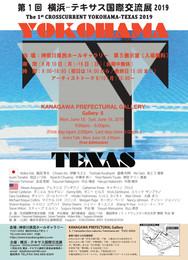 Kanagawa Kenmin Hall Exhibit and Lecture Yokohama Museum of Art, Japan, 2019