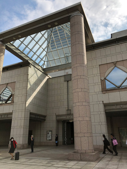 Kanagawa Kenmin Hall Exhibit and Lecture Yokohama Museum of Art, Japan, 2019