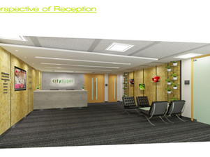Pass project: City Super's Office