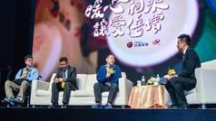2019台灣彩券「暖心相乘 讓愛倍增」暖影音發佈記者會