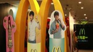 麥當勞全國麥力博覽會─引領精準美感服務新趨勢