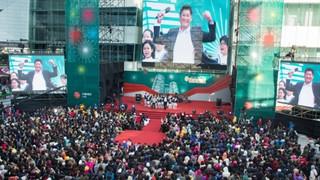 CTBC中國信託南港金融園區開幕系列活動