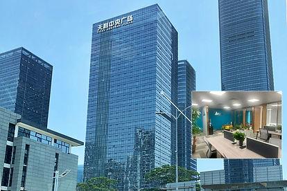 Nanshan Office Building