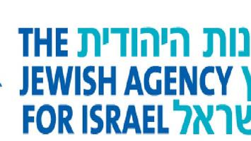 Jewish Agency for Israel.jpg
