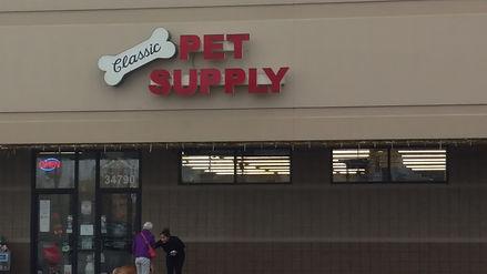 Classic Pet Supply Chesterfield.jpg