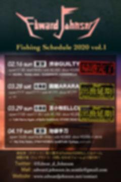 ライブ日程2020_edited-2.jpg