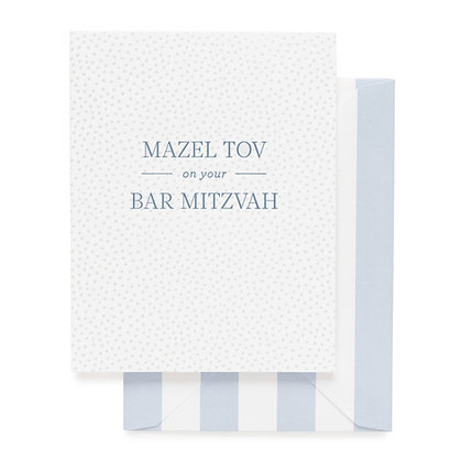 Blue Bar Mitzvah