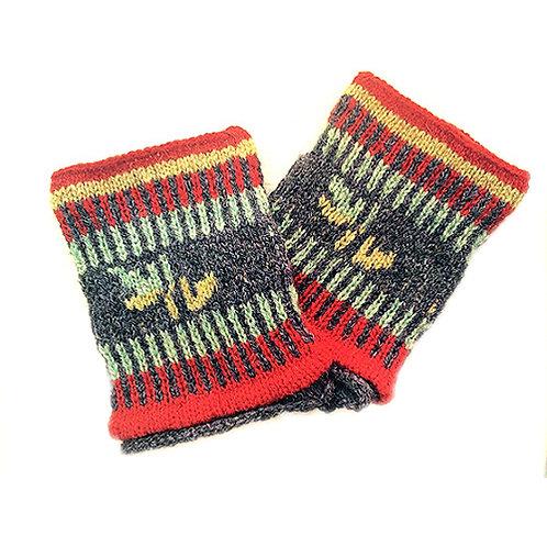 PULSE WARMER Knit kit