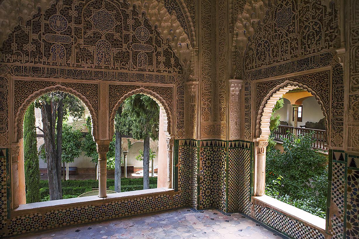 C5 Mirador de Daraxa, Alhambra