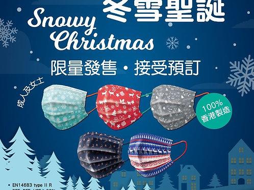 聖誕節限定版口罩套裝