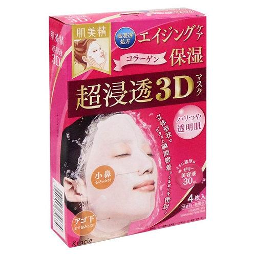 肌美精 超滲透3D面膜(抗皺保濕)粉色 Kracie Hadabisei 3D Face Mask (Aging-care Moisturizing)