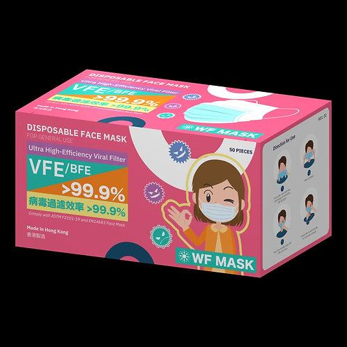 【香港研發,香港生產,消滅病毒濾網技術】WF 口罩 成人裝 (一盒50個)