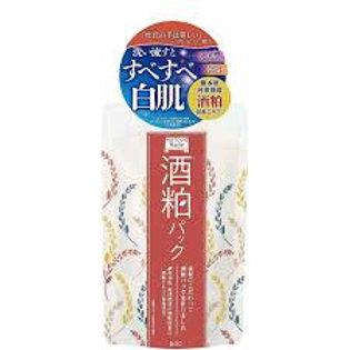 PDC 酒粕面膜(沖洗式) 170g PDC Wafood Made Sake Pack 170g