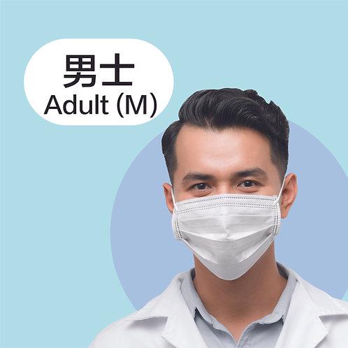 成人男士 3層醫用級口罩 (ASTM Level 2) [香港製造] [低至HK$1 一個]