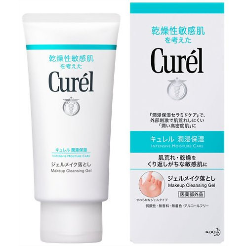 深層卸妝者喱 130g Makeup Cleansing Gel 130g