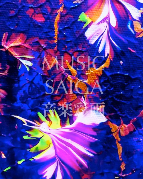 MUSIC_SAIGA_1116.png
