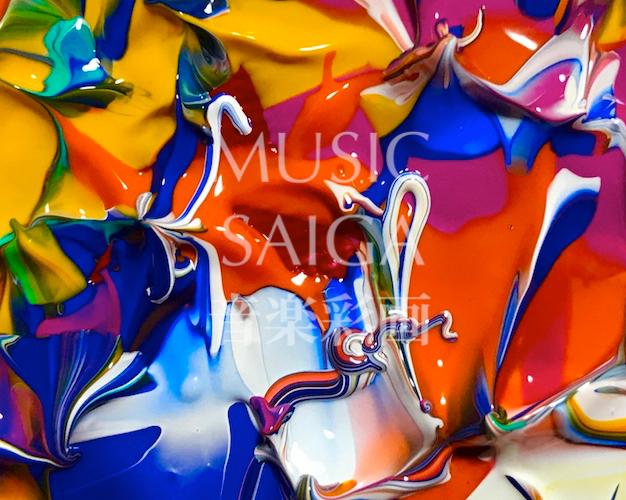 MUSIC_SAIGA_0352.png