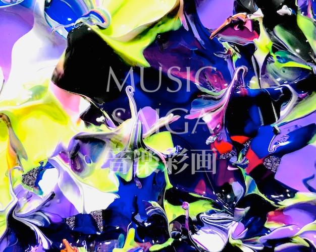 MUSIC_SAIGA_0980.png