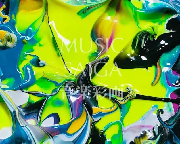 MUSIC_SAIGA_0796.png