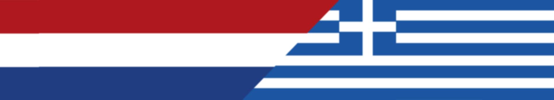vlag NL vereniging.png