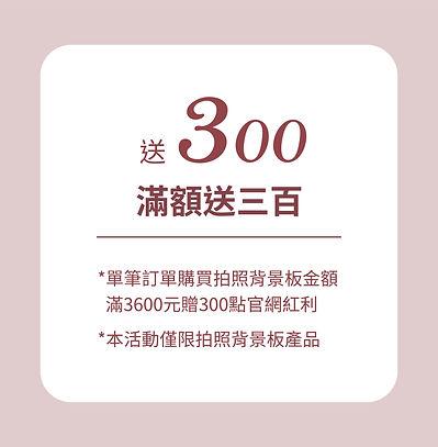 20200612_小banner-02.jpg