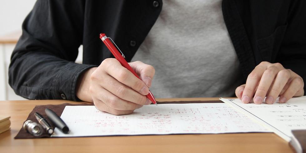土法練鋼|基礎寫字課11月班