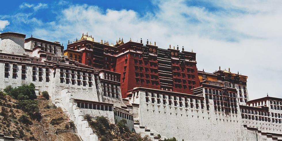 離天空最近的距離 西藏旅遊分享會