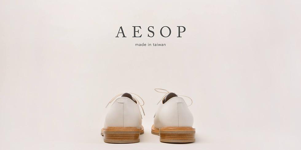 Aesop shoes 品牌快閃活動