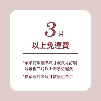 20200612_小banner-01.jpg