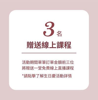 20200612_小banner-03.jpg