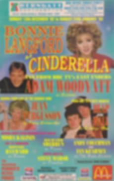 1992 Derngate theatre Northampton.png