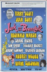 1987 Ashcroft Theatre Croydon.jpg