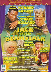 1997 Grand Thetare Blackpool.png