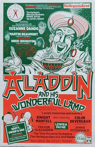 1987 Harlequin Theatre Redhill.jpg