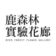 鹿森林大頭-01.png