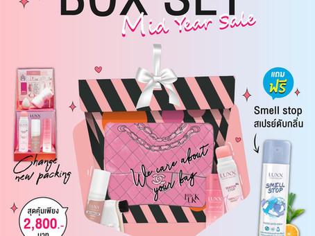 BOX SET ชุดทำความสะอาดกระเป๋า สปากระเป๋า DIY เองได้ง่ายๆ