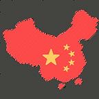 מחסן בסין כתובת.png