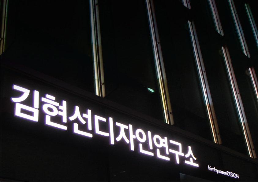 00-인트로-영문(A4)-03.jpg