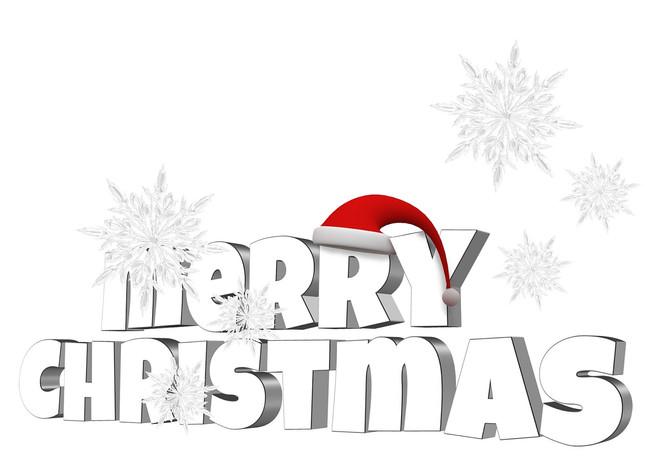 Buon Natale e un felice anno nuovo!