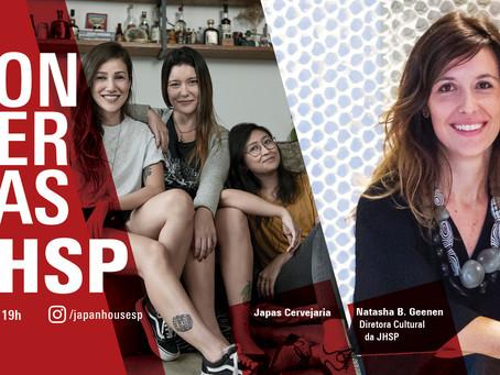 Yumi Shimada é a convidada da Japan House São Paulo na próxima edição do Conversas JHSP