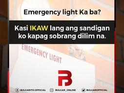 HUGOT: Parang 'emergency light'