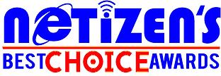 BULGAR Netizen's Best Choice Awards